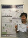 "Towards entry ""Poster award for Dr. Takuya Higuchi at Gordon Research Conference on Quantum Control of Light & Matter"""